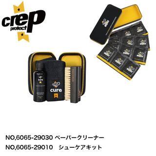 crep クレップ プロテクト シューケアキット セット(その他)