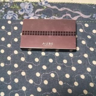 オーブクチュール(AUBE couture)のオーブクチュール デザイニングアイブロウコンパクト(その他)