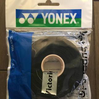 ヨネックス(YONEX)のヨネックス 硬式テニス グリップテープ5本巻(ラケット)