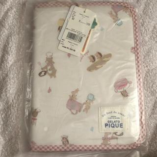 ジェラートピケ(gelato pique)の母子手帳ケース(母子手帳ケース)