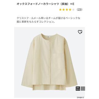 ユニクロ(UNIQLO)のUNIQLO U オックスフォードノーカラーシャツ ビックシャツ 新品(シャツ/ブラウス(長袖/七分))