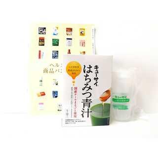 【新品・未使用品】 キューサイ はちみつ青汁 30本入(青汁/ケール加工食品 )