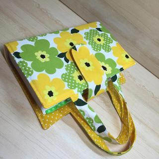 黄緑花レビューブックカバー(ブックカバー)