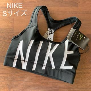 ナイキ(NIKE)のNIKE スポーツブラ Sサイズ(ベアトップ/チューブトップ)
