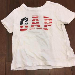 ベビーギャップ(babyGAP)のGAP2〜3歳向けTシャツセット(Tシャツ/カットソー)