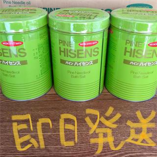 即日発送 パインハイセンス6缶セット(入浴剤/バスソルト)