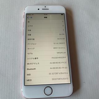 アップル(Apple)のアイフォーン6s 本体 ソフトバンク(スマートフォン本体)