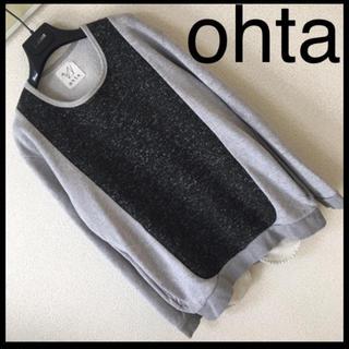 オータ(ohta)の◆良品◆ohta オオタ◆コットン ネップ 切替 スウェット ポケット出 フリー(スウェット)