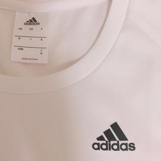 アディダス(adidas)のadidasトレーニングウェア長袖♦︎白(ウェア)