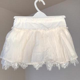 アナスイミニ(ANNA SUI mini)のアナスイミニ  パンツ付きスカート(パンツ/スパッツ)