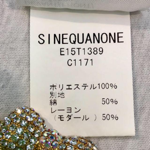 Sinequanone(シネカノン)のシネカノン♡リボン 女の子デザイン 長袖 Tシャツ♡白 レディースのトップス(Tシャツ(長袖/七分))の商品写真