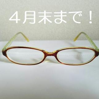 ゾフ(Zoff)のZoff ゾフ メガネ 眼鏡フレーム ブラウン ライトブラウン(サングラス/メガネ)