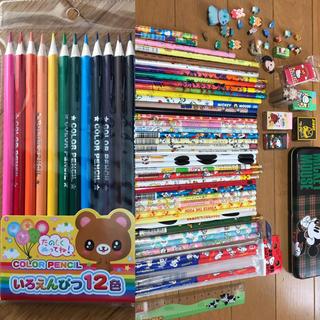 Disney - 鉛筆 ふでばこ 消しゴム キティー サンリオ ディズニー b 2b hb 定規