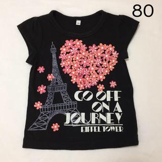 シマムラ(しまむら)のしまむら フラワー ハート タワー 半袖 Tシャツ(Tシャツ)