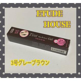 エチュードハウス(ETUDE HOUSE)の韓国コスメ エチュードハウス 眉ティントジェル 3号グレーブラウン(眉マスカラ)