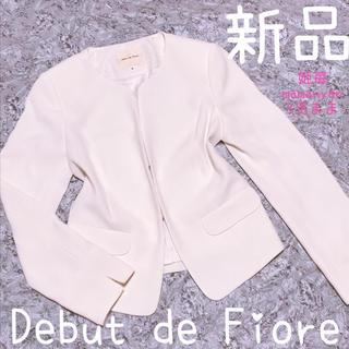 デビュードフィオレ(Debut de Fiore)の新品♡春めき♡トレンド♡ノーカラー♡オン♡オフ♡着回し♡オシャレ♡モテ♡デート♡(ノーカラージャケット)