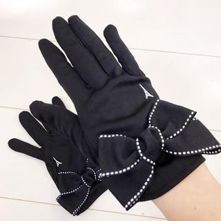 アームカバー  ショート  ブラックステッチリボン(手袋)