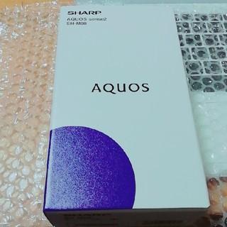 シャープ(SHARP)のAQUOS sense2 SH-M08 アクオススマホ(スマートフォン本体)