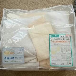 ニシマツヤ(西松屋)のベビー布団セット(ベビー布団)