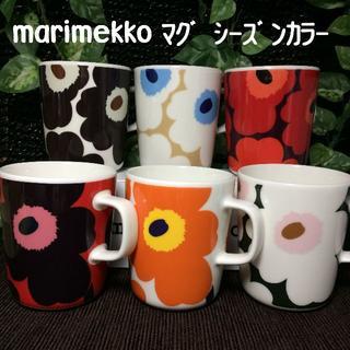 マリメッコ(marimekko)のきらきらぼし様専用! ウニッコ マグ ベージュ ホワイト×グリーン 計2点(グラス/カップ)