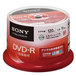 SONY ビデオ用DVD-R CPRM対応 120分 16倍速 シルバーレーベル(DVDプレーヤー)