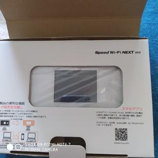 au Speed Wi-Fi W05(その他)