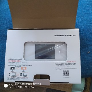 エーユー(au)のau Speed Wi-Fi  W05(その他)