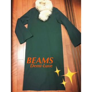 デミルクスビームス(Demi-Luxe BEAMS)の【極美品 新品タグ付】BEAMS Demi-Luxe グリーンワンピース♡(ひざ丈ワンピース)