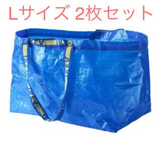 イケア(IKEA)のIKEA バッグ Lサイズ×2(エコバッグ)