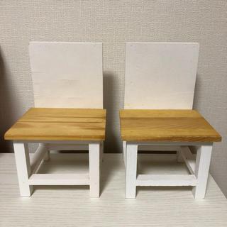ミニ椅子 2個(その他)