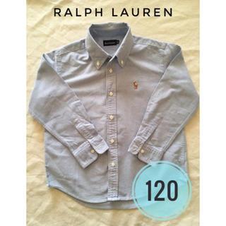 ラルフローレン(Ralph Lauren)のラルフローレン コットンシャツ ブルー  120(Tシャツ/カットソー)