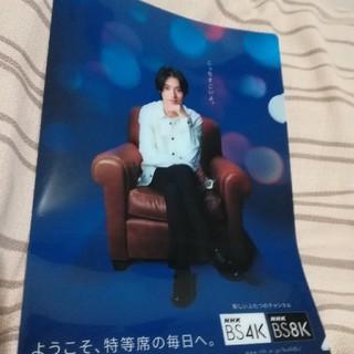 山崎賢人 クリアファイル(男性タレント)