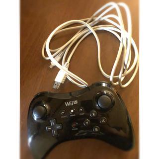 ウィーユー(Wii U)のwiiu プロコントローラー 充電コード付き 黒(その他)