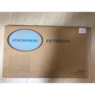 アムウェイ(Amway)のAmway アトモスフィア 空気清浄機 カーボン脱臭フィルター S(空気清浄器)