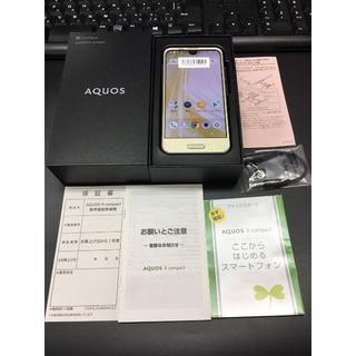 即決SIMフリー AQUOS R compact 701SH ダイヤモンドイエロ(スマートフォン本体)
