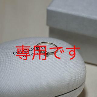 noguchi  ピンキーリング(リング(指輪))