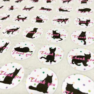 サンキューシール 黒猫ドット『Thank you』(シール)