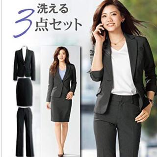 ♡新品未使用・先日購入・3点セット・ジャケット スカーツ パンツ・洗えるスーツ(スーツ)
