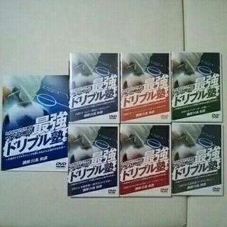 パパイヤさま専用🌟わんぱくドリブル軍団 🌟(スポーツ/フィットネス)