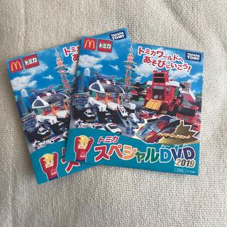 トミカ DVD ハッピーセット(キッズ/ファミリー)