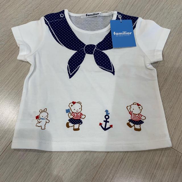 familiar(ファミリア)のファミリア Tシャツ 80 キッズ/ベビー/マタニティのベビー服(~85cm)(Tシャツ)の商品写真