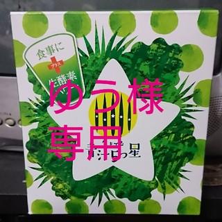 アライヴン青汁  (青汁/ケール加工食品 )
