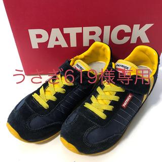 パトリック(PATRICK)のPATRIK MARATHON NVY 21(スニーカー)