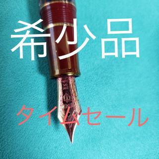 セーラー(Sailor)のセーラー プロフィット レアロ 万年筆 マルン 中字(ペン/マーカー)