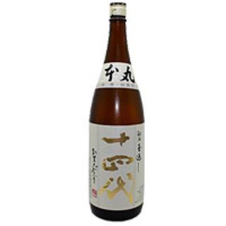 十四代本丸 秘伝玉返し(日本酒)
