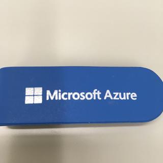 マイクロソフト(Microsoft)のMicrosoft azure クリップ(コンピュータ/IT )