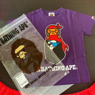 アベイシングエイプ(A BATHING APE)のbape kid 100(その他)