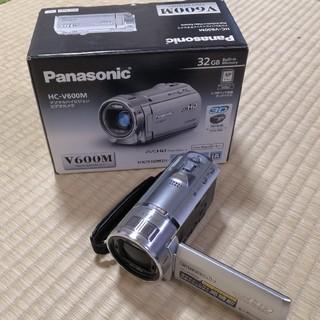 パナソニック(Panasonic)のデジタルハイビジョンビデオカメラ(ビデオカメラ)