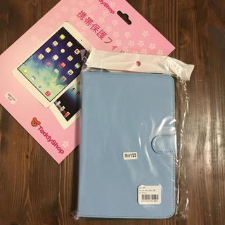●iPad mini/mini/mini3用 ケース フイルム付き 新品●(iPadケース)