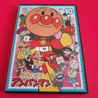アンパンマン(アンパンマン)のそれいけ!アンパンマン '07    10    DVD      ☆☆☆☆☆(キッズ/ファミリー)